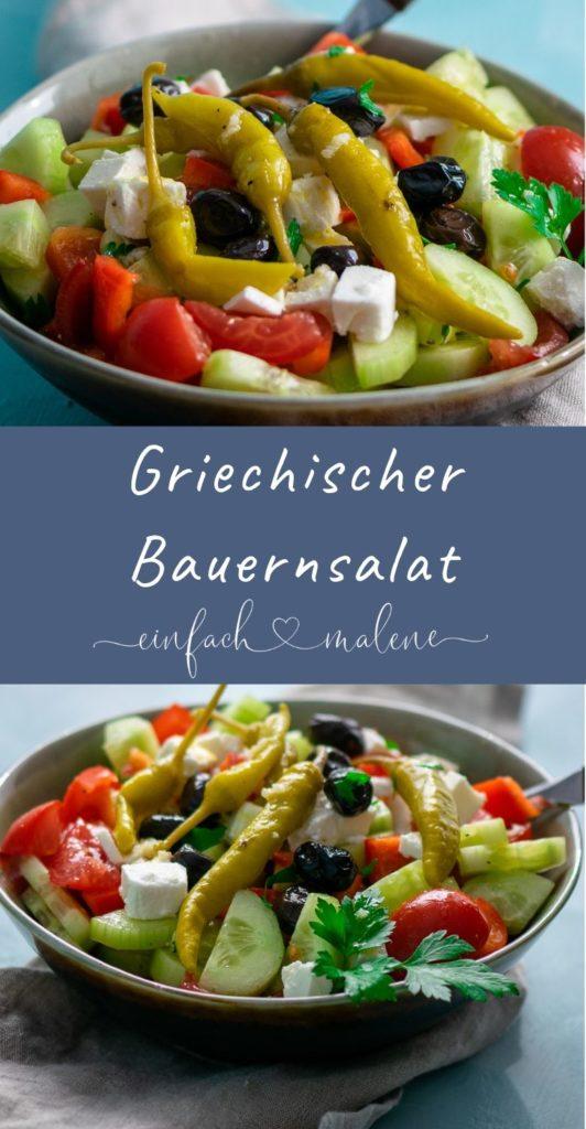 Griechischer Bauernsalat - einfach, schnell & lecker. Dazu gibt es bei uns am liebsten etwas Fladenbrot, selbstgemachten Tzatziki und ein leckeres Bifteki. #griechenland #urlaubserinnerungen #griechischeRezepte #Salat #fenchensamen